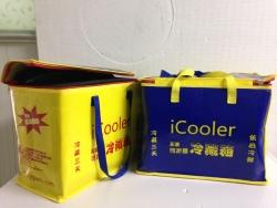 iCooler保温包